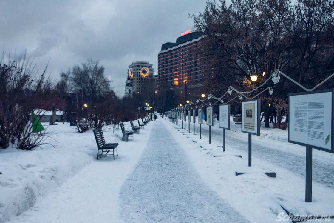 Елка парк, парк искусств, музеон, москва, парк