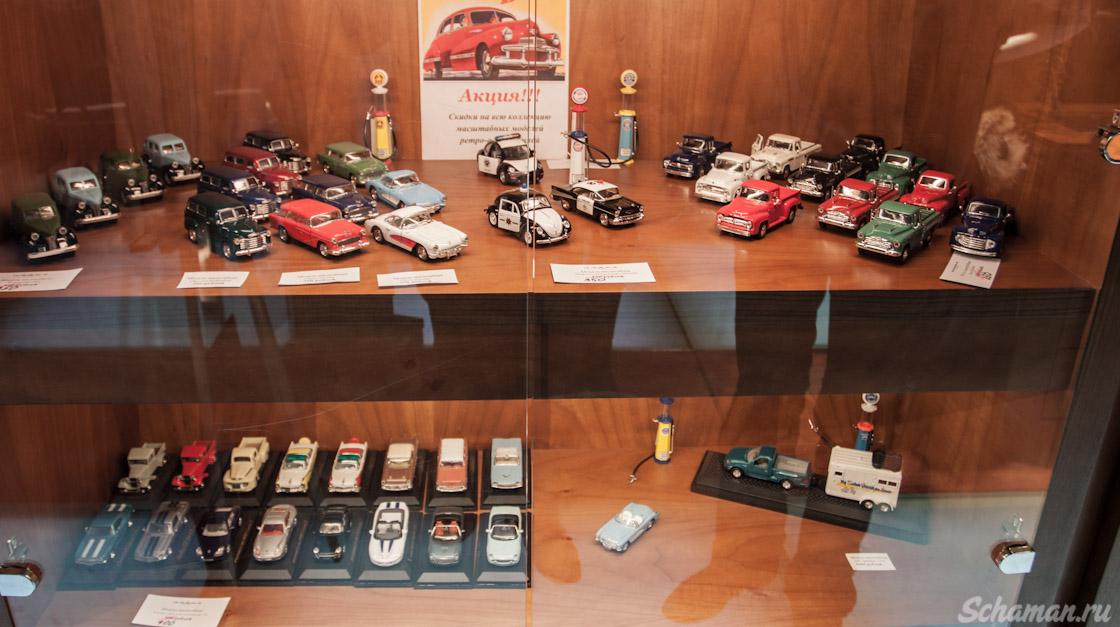 Автовилль, ретро-автомобили, олд, старые машины, классические авто