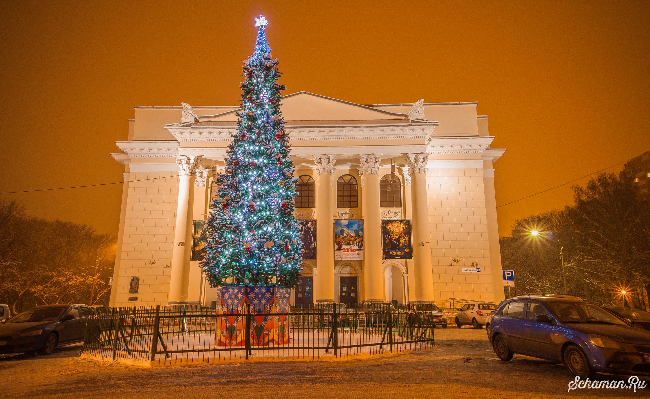 Деловой и культурный центр Костино (Королёв)