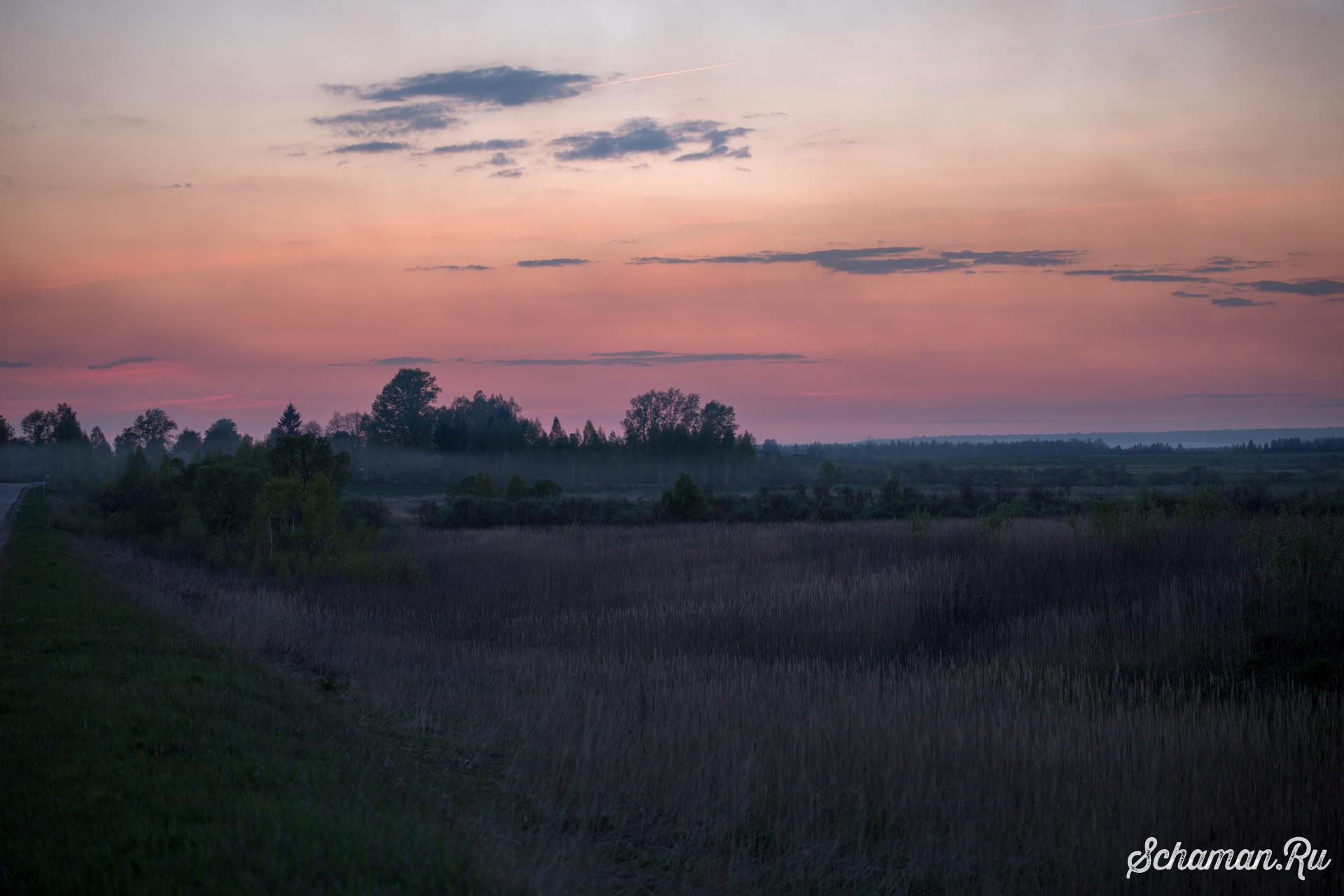 Дорогобуж, Смоленская область