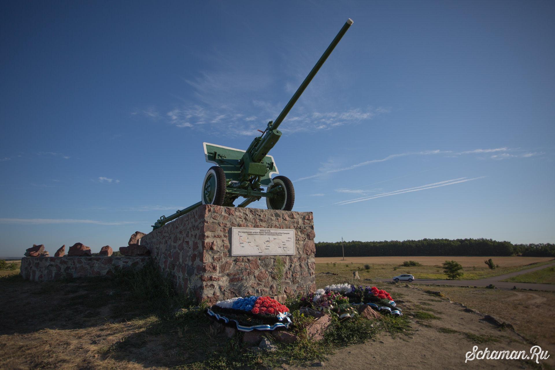 Памятник в честь боёв Осетровском плацдарме. Верхний Мамон