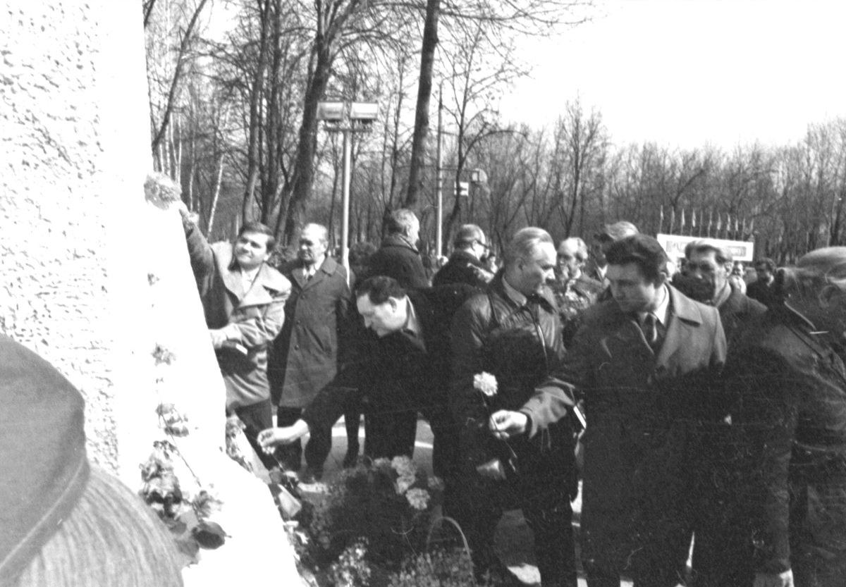 Памятник Ленину в Королёве