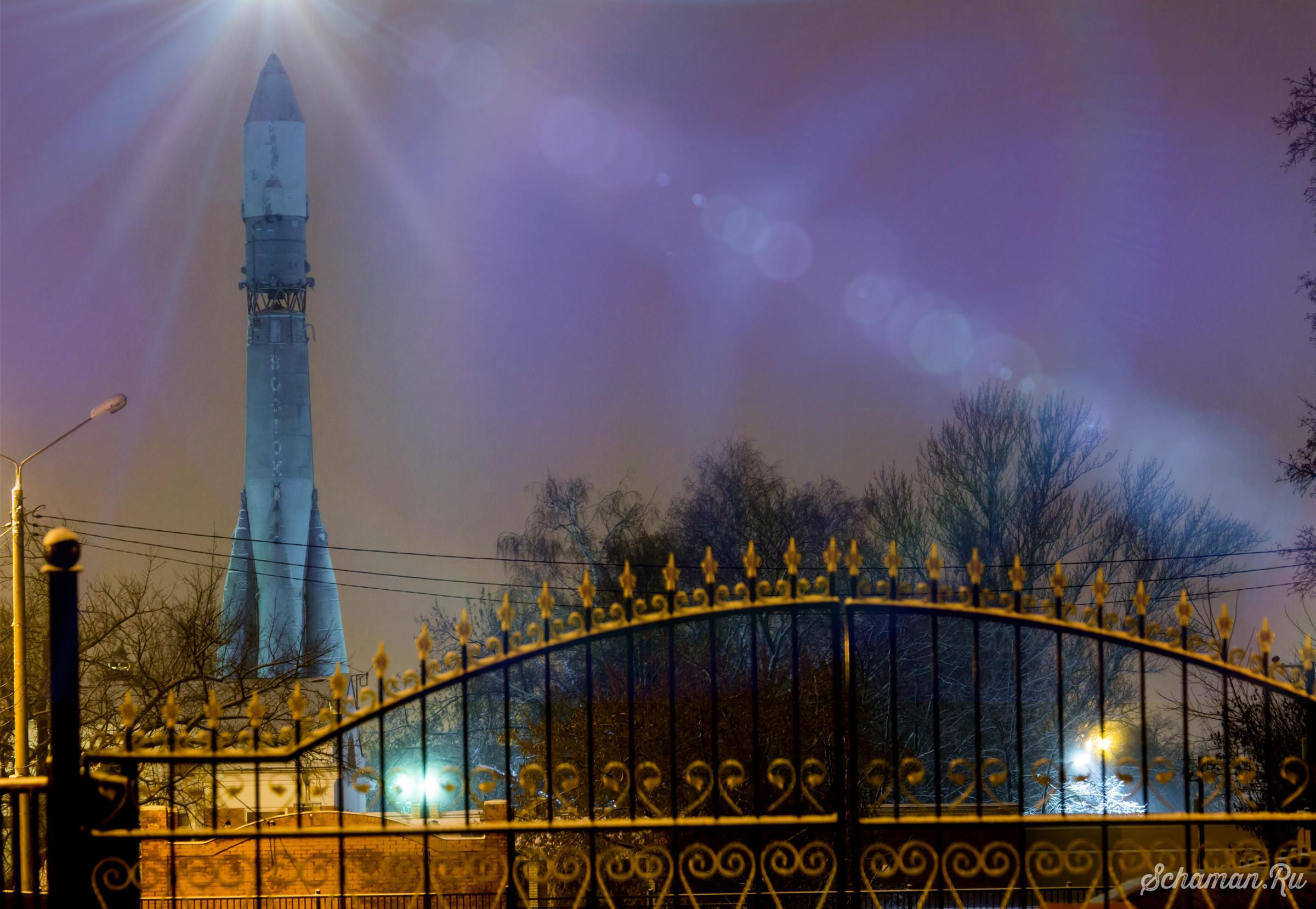 """Ракета-носитель """"Восток"""" на территории РКК """"Энергия"""""""