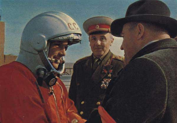 Королёв и Гагарин